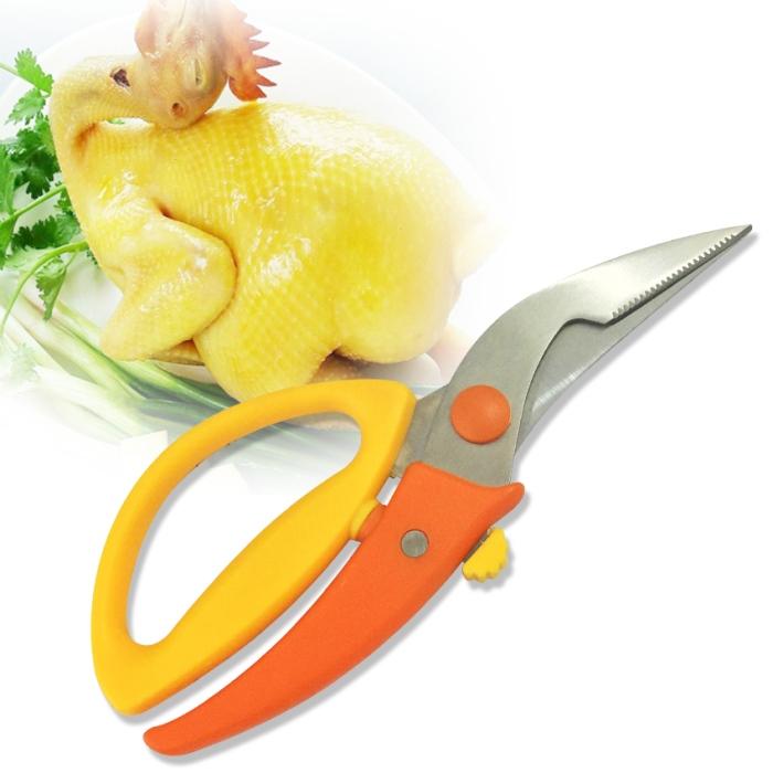 Kéo cắt gà Kitchen Scissors (Vàng cam)